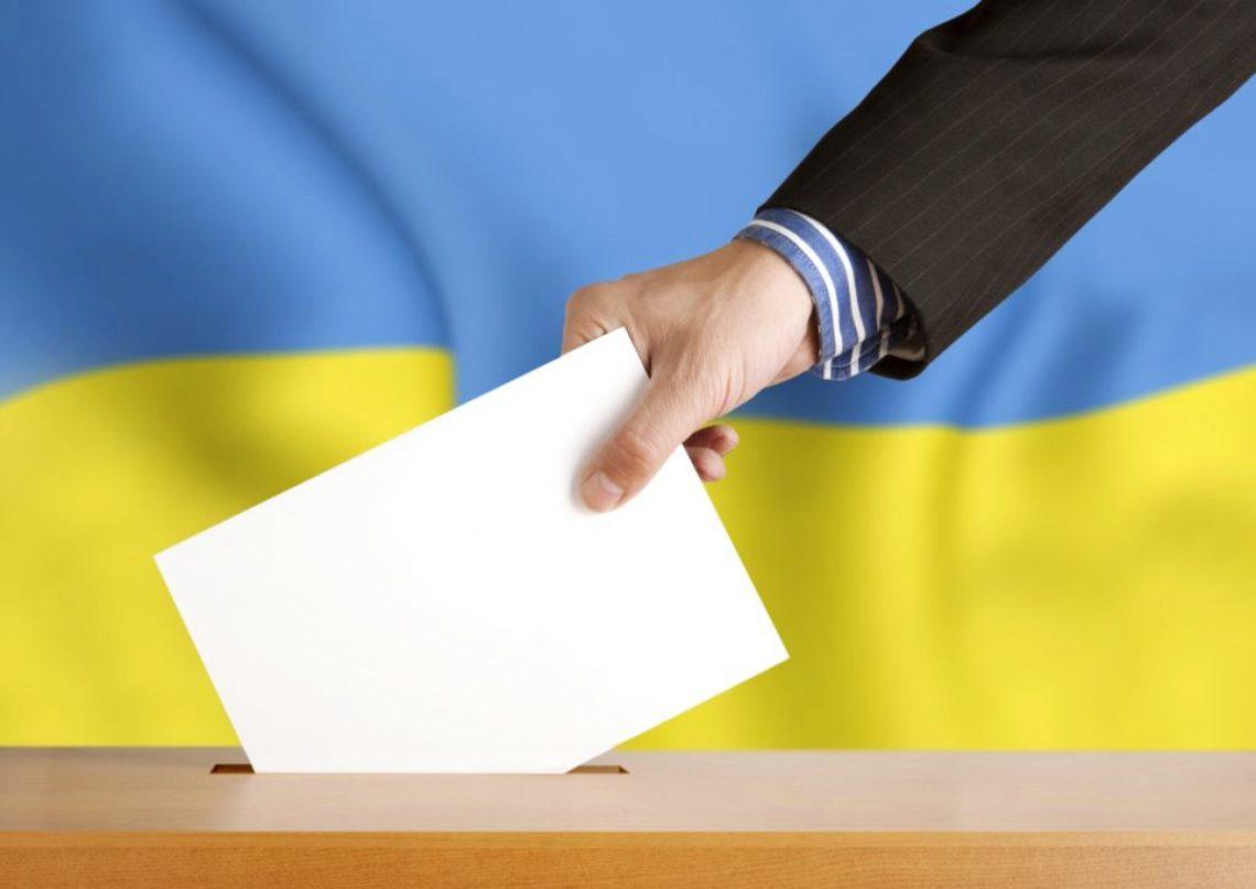 Лучанам нагадують про можливість уточнення попереднього списку виборців