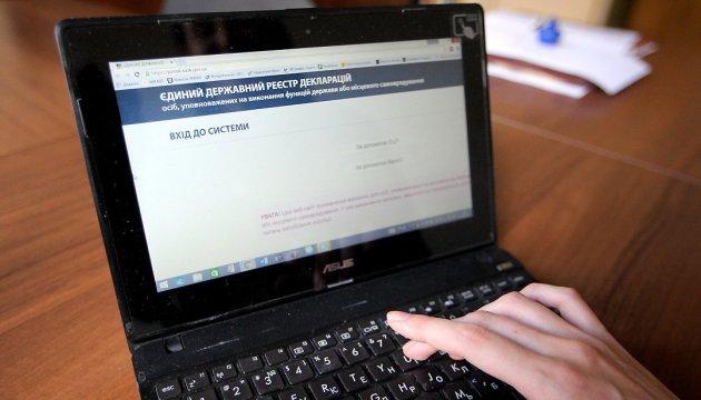 Через рішення Конституційного Суду НАЗК закриває реєстр е-декларацій
