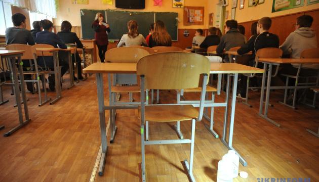 Як говорять учні: у більшості українських шкіл фіксують «мовний парадокс»