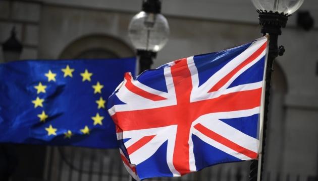 ЄС та Британія поновлюють переговори про торгівлю після Brexit