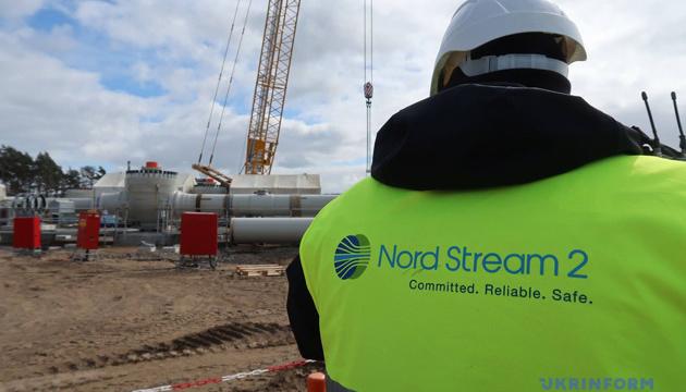 Данія дала дозвіл на експлуатацію «Nord Stream 2»