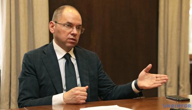 Степанов розкритикував владу Харкова через концерт Полякової