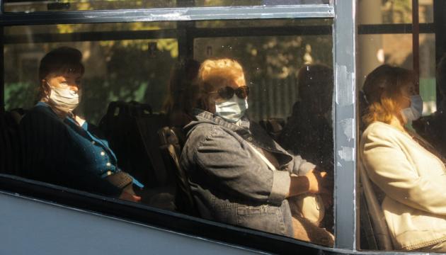 В Україні карантин можуть продовжити до 31 грудня