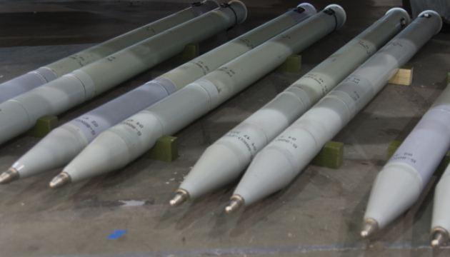 В Україні успішно пройшли випробування некеровані ракети РС-80