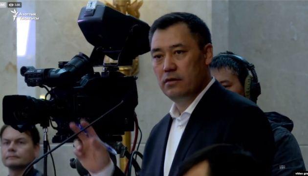 Парламент Киргизстану обрав прем'єр-міністра