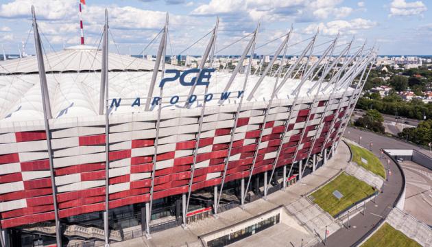 У Варшаві розгорнуть COVID-шпиталь на стадіоні, де відкривали Євро-2012