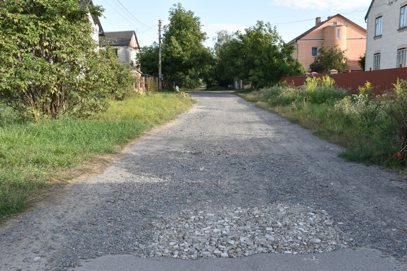 Вулицю у Луцьку ремонтуватимуть за понад 1,3 мільйона