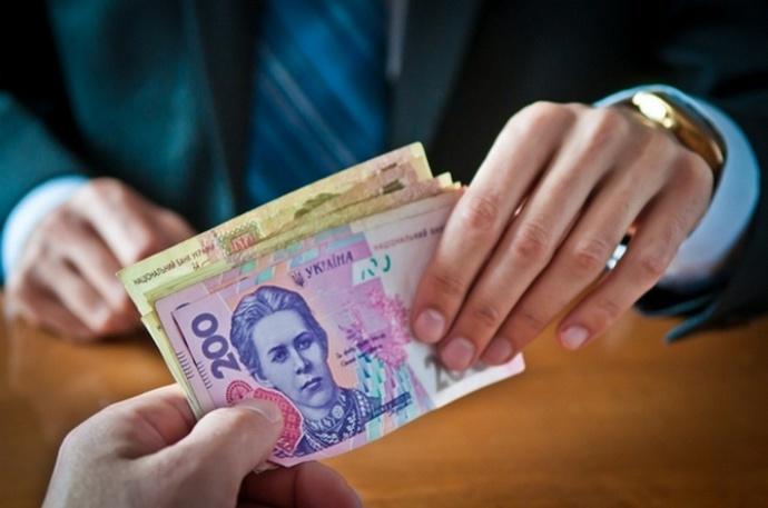 Звільнення від сплати пенсійного збору при купівлі житла вперше: чи все так просто