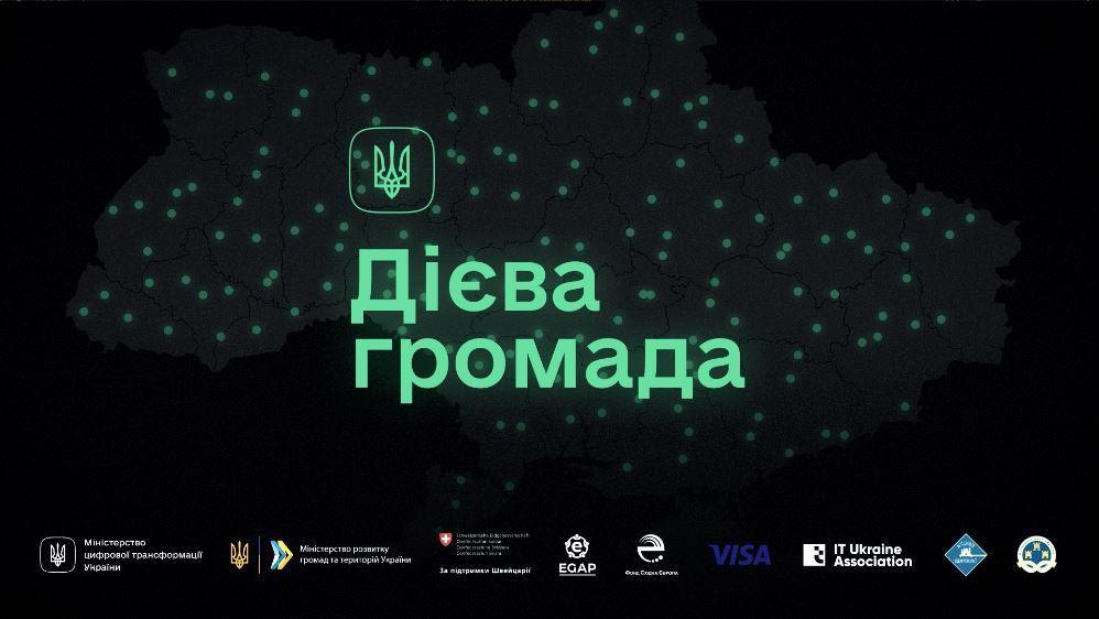 Дві волинські громади – серед переможців конкурсу «Дієва Громада»