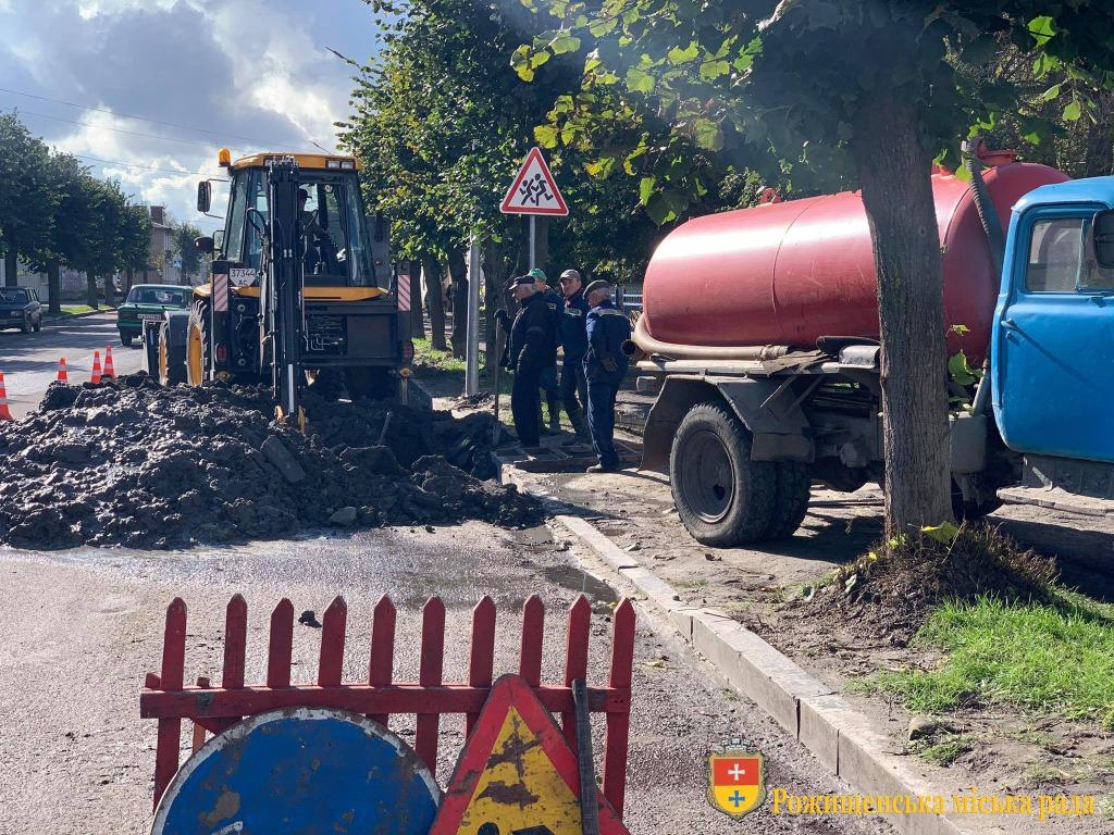 Через аварію частина міста на Волині лишилася без водопостачання