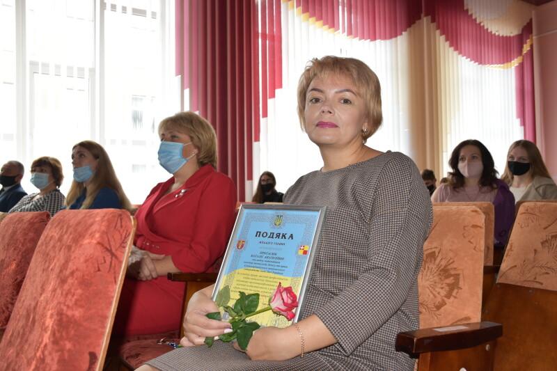 У Луцьку організували урочисту академію до Дня працівників освіти