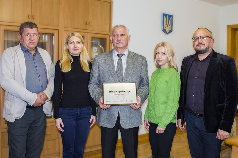 Нововолинськ став учасником конкурсу цифрової трансформації «Дієва громада»