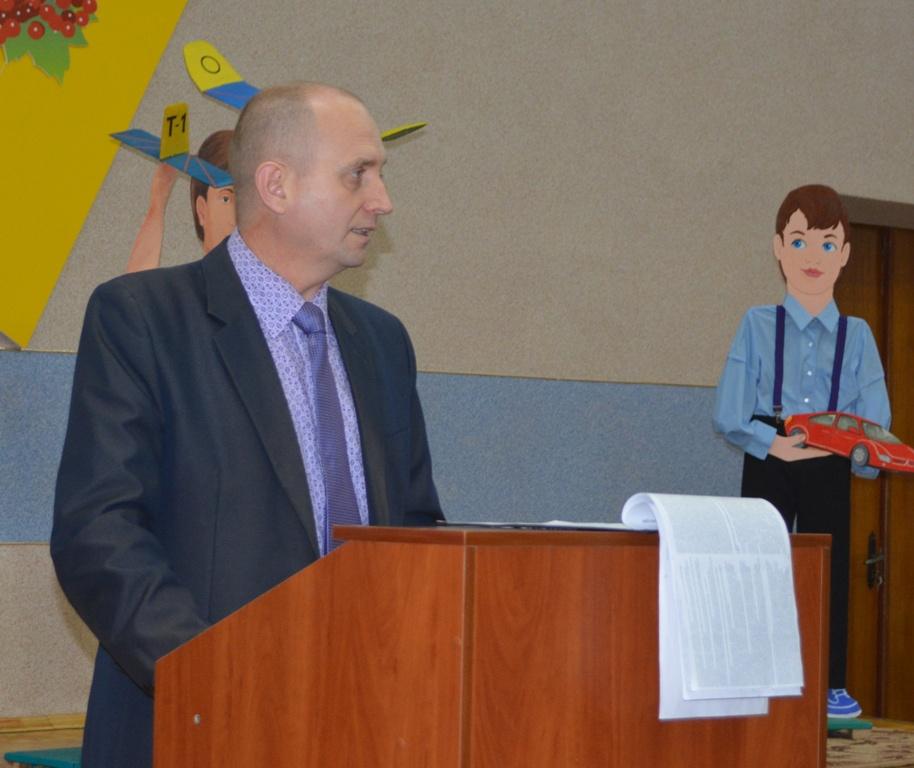 Депутати Волиньради призначили директора Центру науково-технічної творчості учнівської молоді