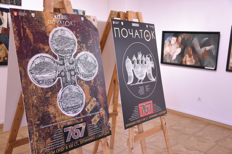 У Луцьку презентували культурно-мистецький проект «Королівство Русь»