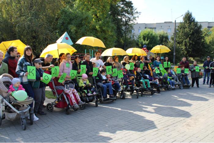 У Луцьку організували акцію до Всесвітнього дня інформування про ДЦП