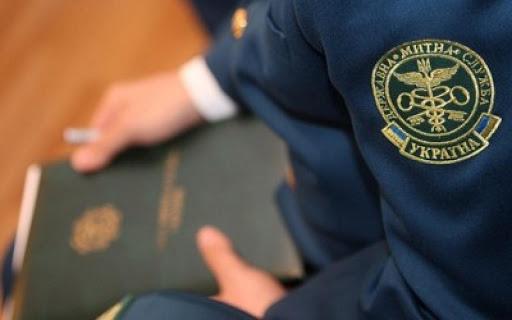 Працівники Поліської митниці з початку року розглянули більше 300 справ про порушення митних правил