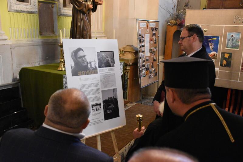 У Луцьку відкрили виставку, присвячену Івану Павлу II