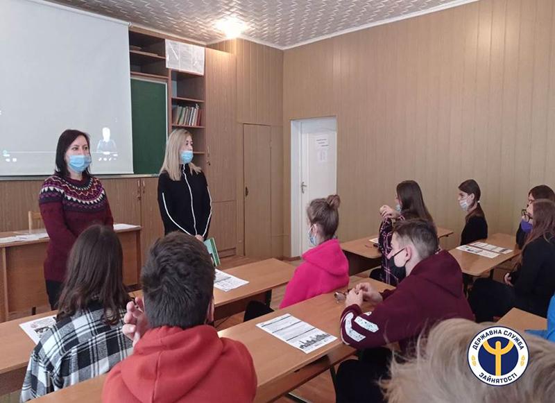 Учням Нововолинського ЦПТО розповіли про ризики нелегальної трудової міграції