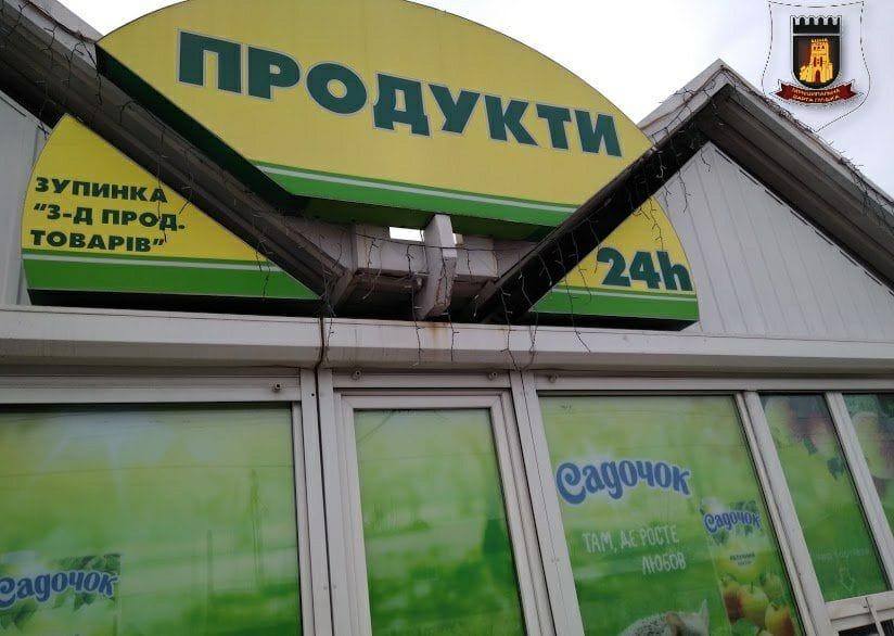 У Луцьку зафіксували факт продажу алкоголю в заборонений час