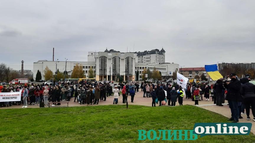 У Луцьку підприємці зібралися на акцію протесту проти карантину вихідного дня