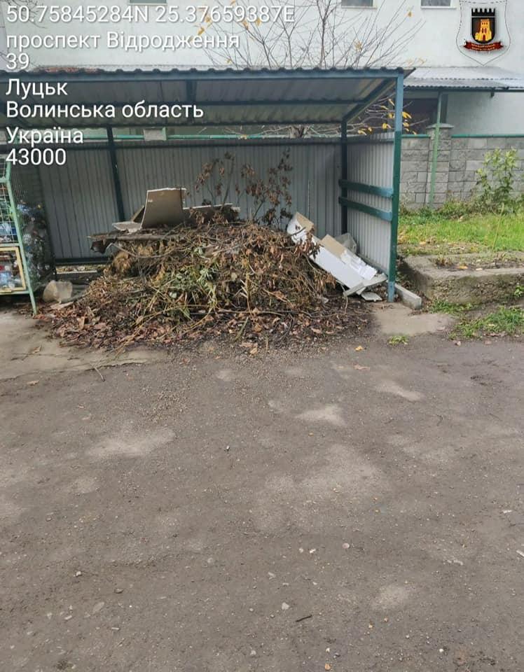 У Луцьку можуть оштрафувати товариство, що займається прибиранням