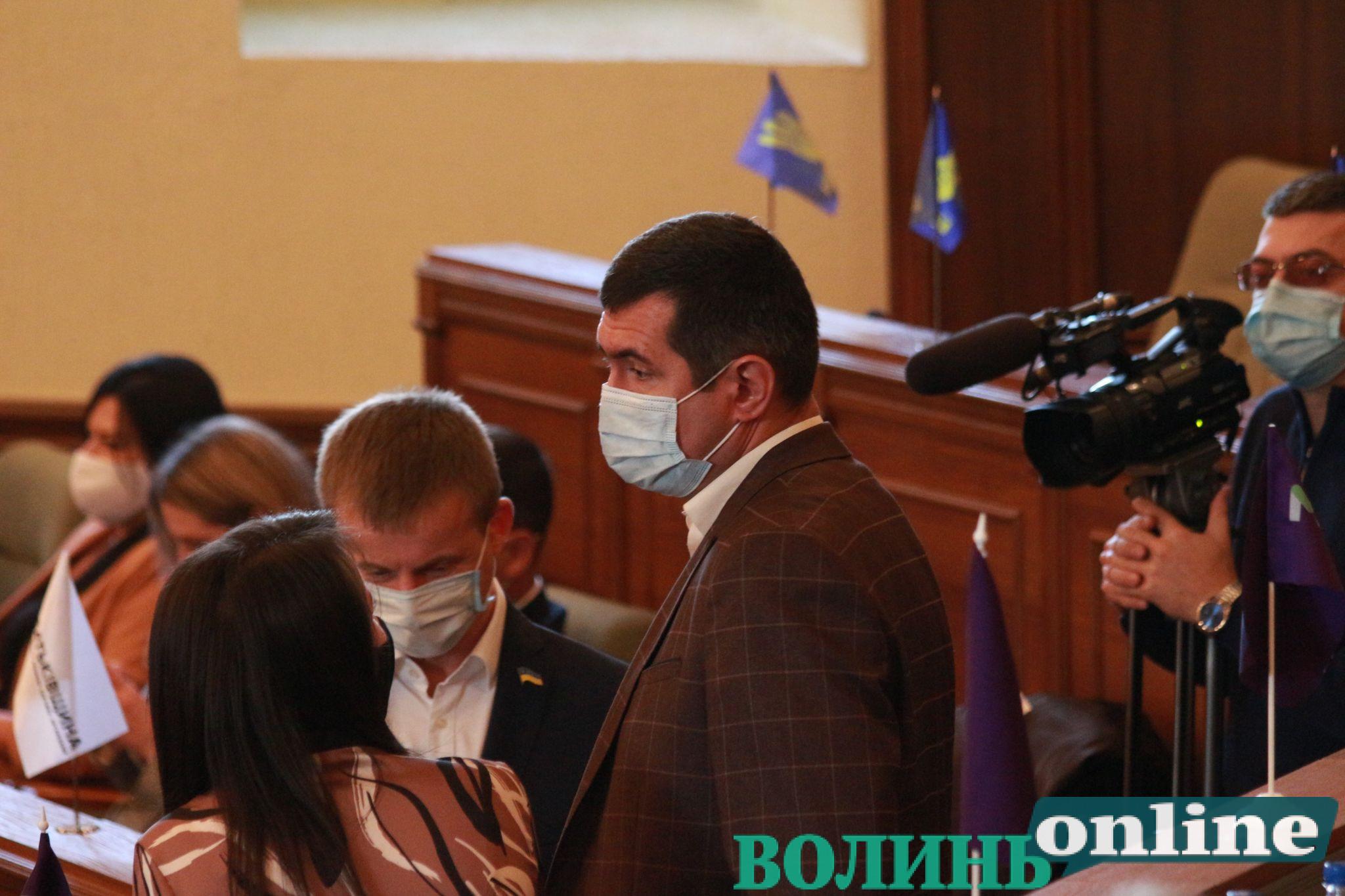 Депутати обрали голову Волиньради