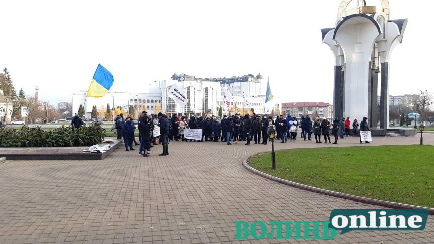 Підприємці мітингують під будівлею Волиньради
