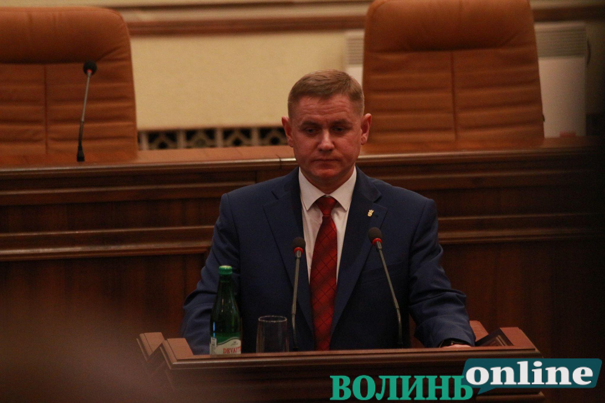 Депутати Волиньради оберуть першого заступника голови