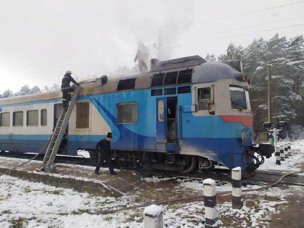 На Волині загорівся потяг
