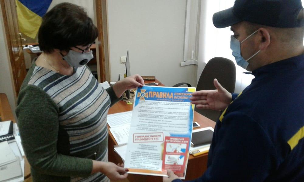 У Луцьку рятувальники проводять інструктажі на виборчих дільницях