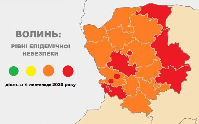 На Волині оновили епідемічне зонування та обмеження, що діятимуть на територіях з «червоним» рівнем