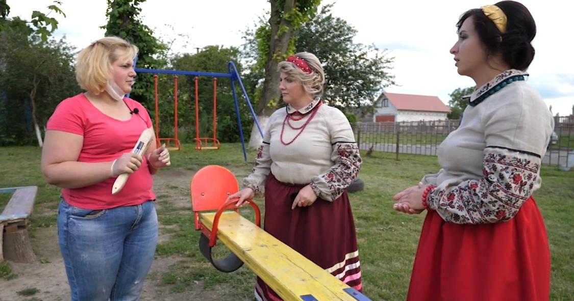 У громаді поблизу Луцька презентували відео про соціально відповідальних громадян