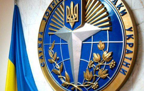 У Луцьку змінять цільове призначення ділянки для Служби зовнішньої розвідки