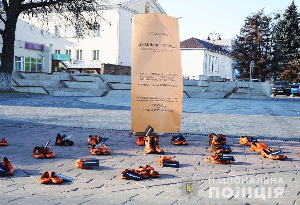 Поліція Волині долучилася до Всеукраїнської акції з протидії насильства. ВІДЕО