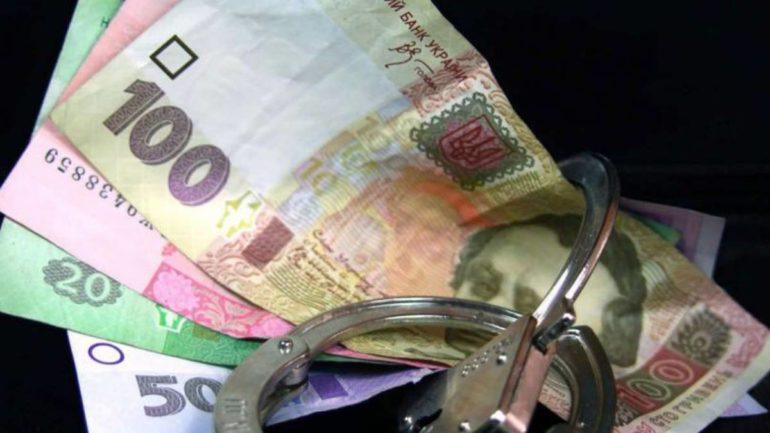 Директора підприємства на Волині підозрюють у привласненні понад 700 тисяч гривень бюджетних коштів