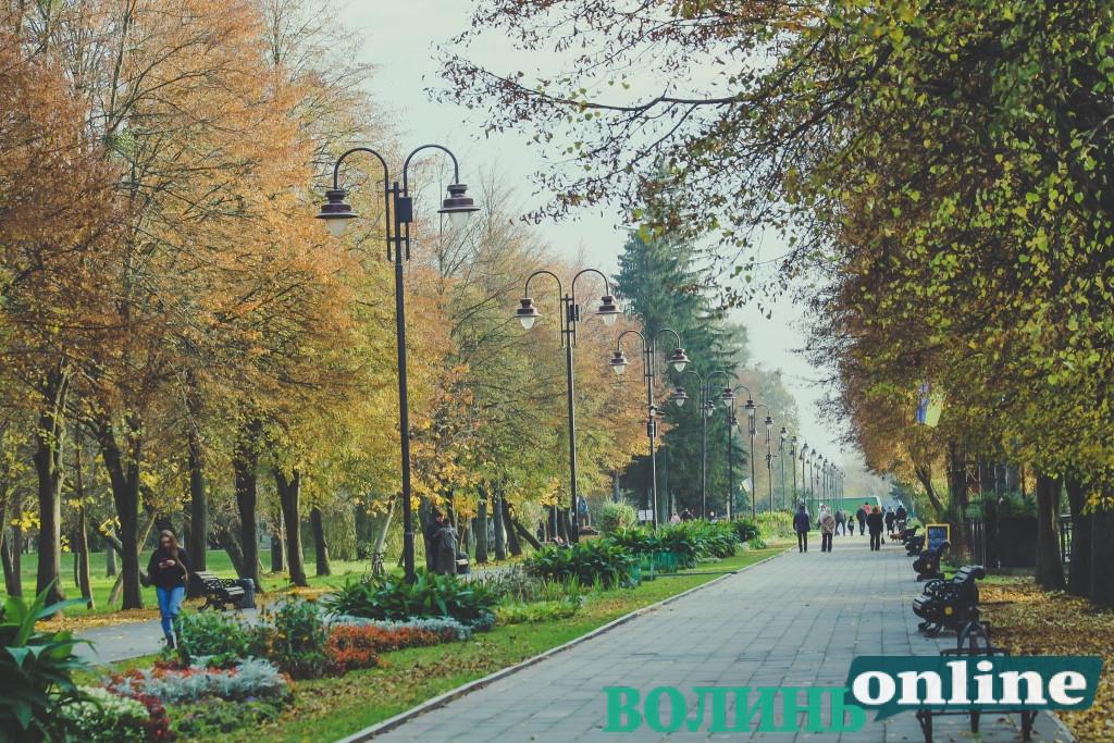 Листопадовий луцький парк. ФОТОРЕПОРТАЖ