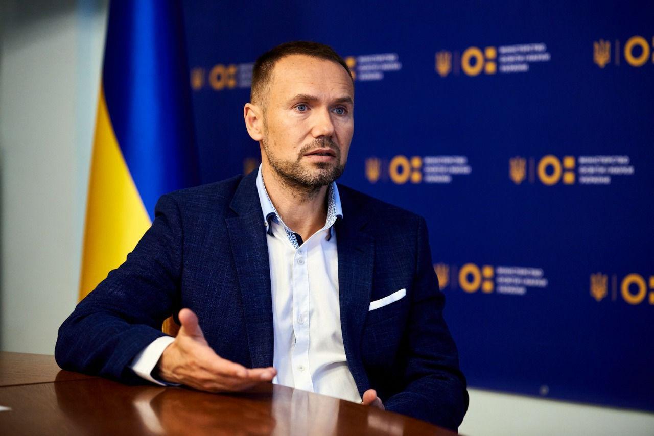 Під стінами Волинської ОДА вимагатимуть відставки міністра Шкарлета