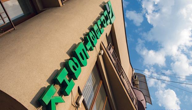 «ПриватБанк» відсудив мільярд у компанії, пов'язаної з Коломойським