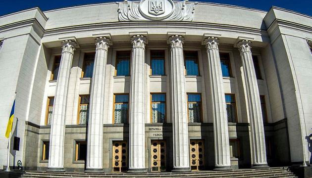 Під Верховною Радою відбулася «антитютюнова» акція