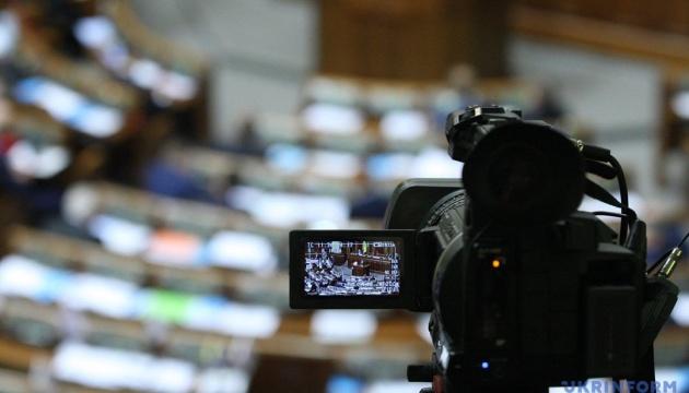 Рада ухвалила в першому читанні антикорупційну стратегію до 2024 року