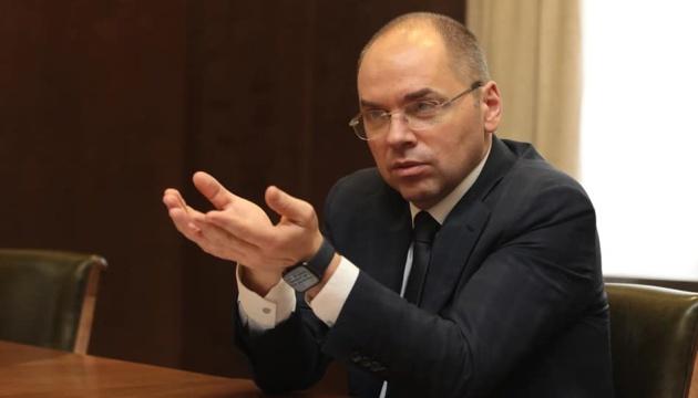 Степанов пояснив, коли буде зрозуміло, чи спрацював карантин вихідного дня