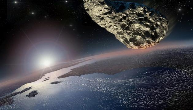 Рекордно близько до Землі пролетів астероїд