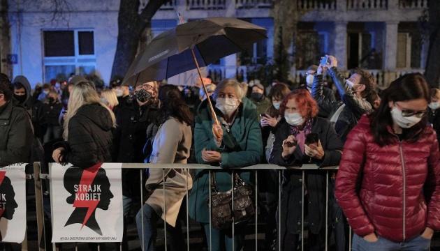 Польські протестувальники не погодилися на компроміс Дуди щодо абортів
