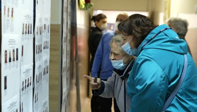 Місцеві вибори: в Україні обирають 11 мерів та депутатів 47 рад