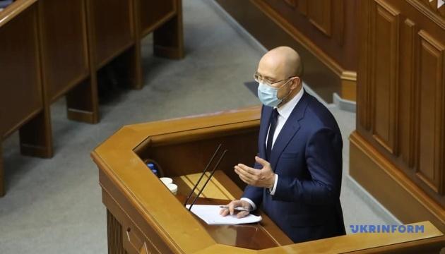 Шмигаль не бачить підстав для відставки Степанова