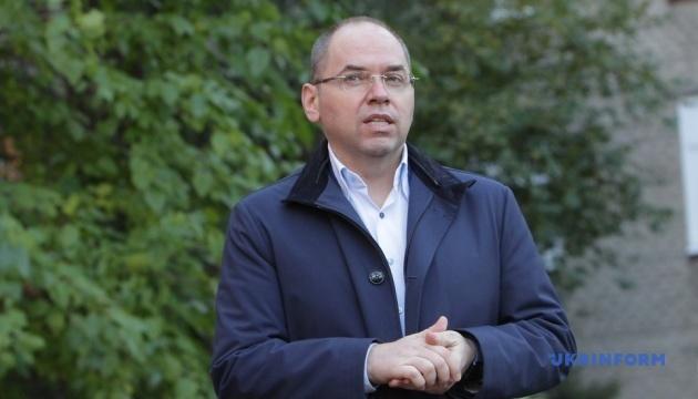Степанов назвав планові госпіталізації, які триватимуть і надалі