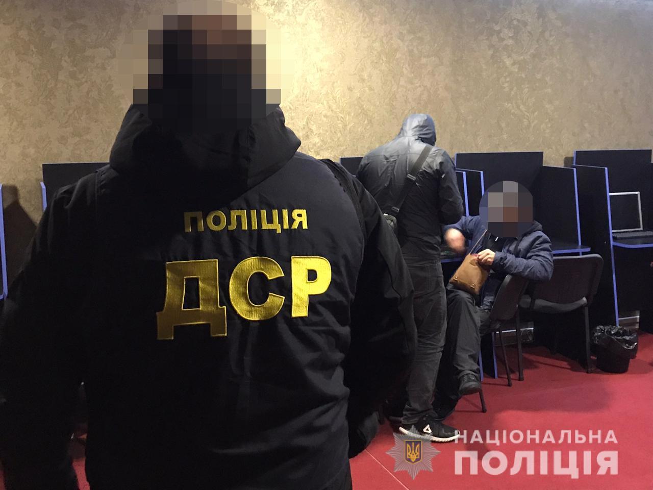 У Луцьку викрили незаконний гральний заклад