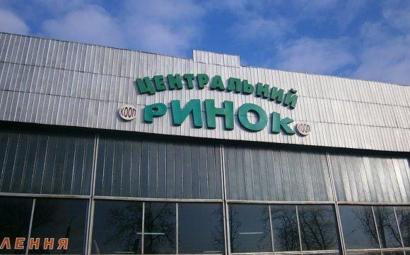 «Центральний» ринок у Луцьку працюватиме у понеділок