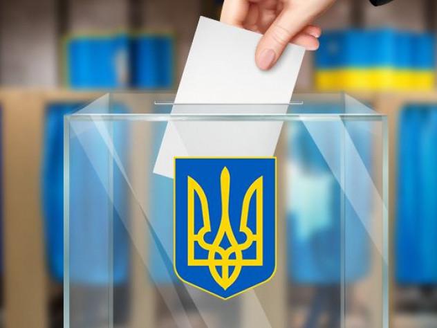 Відділ ведення Державного реєстру виборців у Луцьку працюватиме у вихідні