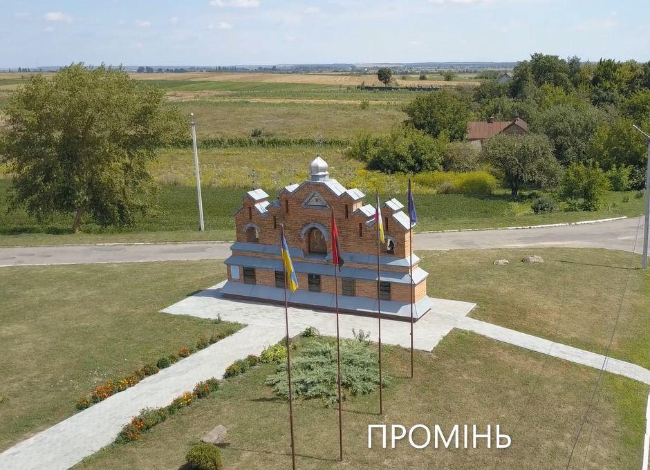У селі поблизу Луцька відзначають престольне свято
